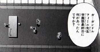 makiT-04.jpg