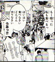 misa02.jpg