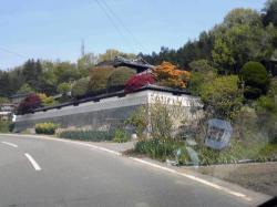 飯田市喬木の民家08春