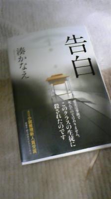 20081114222607