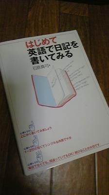 20081217203122