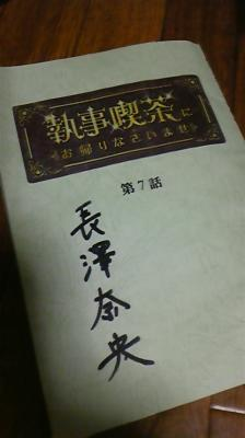 20090113231248