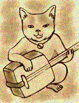 三味線を弾く猫
