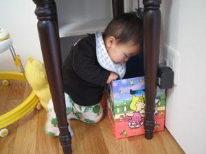 おもちゃ箱2