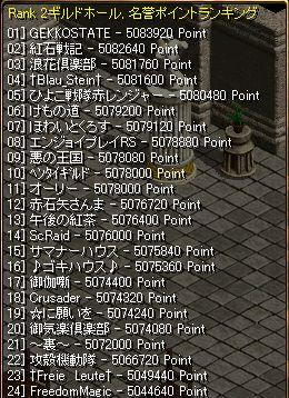 0810112.jpg