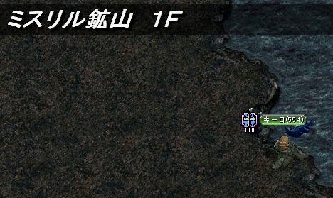 0812123.jpg