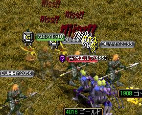 July05_kari01.jpg