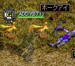 July05_kari02.jpg