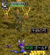 July05_kari03.jpg