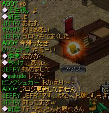 May16_01.jpg