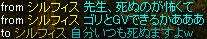 Nov13_chat03.jpg