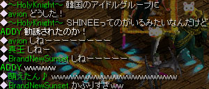 Nov13_chat05.jpg