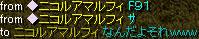 Nov22_chat04.jpg