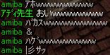 Nov22_chat07.jpg