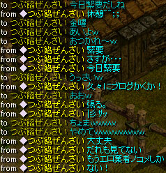 Nov22_chat09.jpg