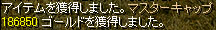 Nov22_kari03.jpg