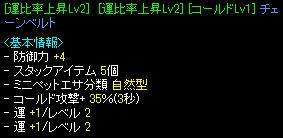 Nov22_opening02.jpg