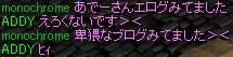 Oct19_chat01.jpg