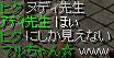 Oct19_chat03.jpg
