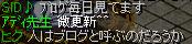 Oct19_chat07.jpg