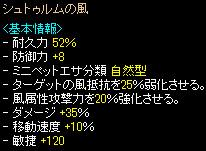 Oct19_chat09.jpg