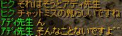 Oct19_chat12.jpg