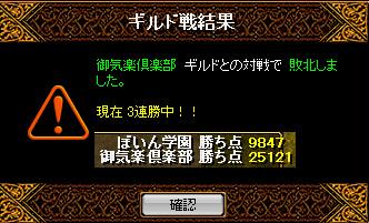 Oct19_gv02.jpg