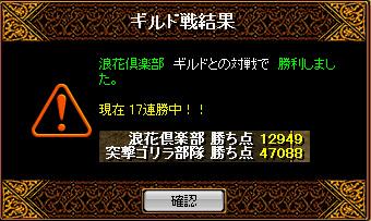 Oct19_gv06.jpg