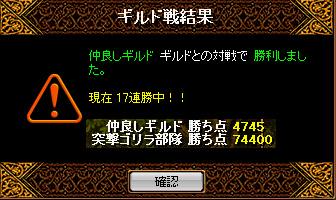 Oct19_gv07.jpg