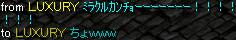 Sep23_chat03.jpg