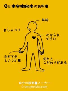 20090113081956