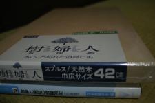 IMGP1020.jpg