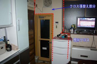 20081002_haya_kateguti_04.jpg