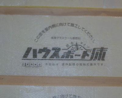 20081024_yuka_03.jpg