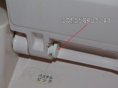 20081107benki_buhin_01.jpg