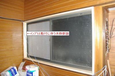 20081110_horu.jpg