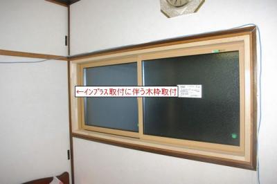 20081110_nikai_01.jpg