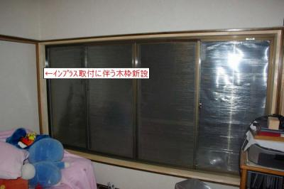20081110_nikai_02.jpg
