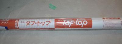 20081118_taf_02.jpg