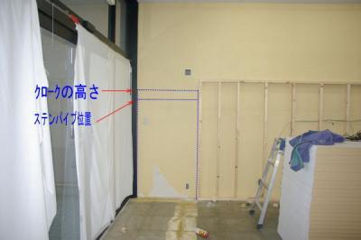 20081129_kuro_01.jpg