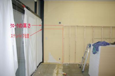 20081129_kuro_02.jpg