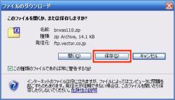 ファイルノダウンロード画面