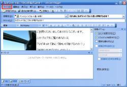 ファイルオープン