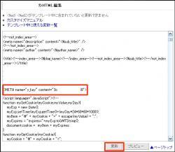 html認証