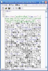 メモ帳画面
