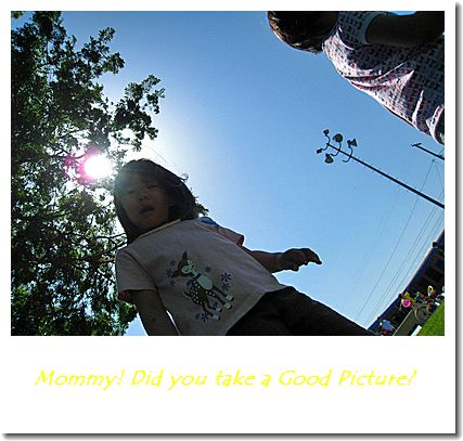 IMG_5394 3-25-2009