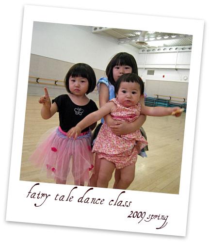 IMG_5968 5-18-2009