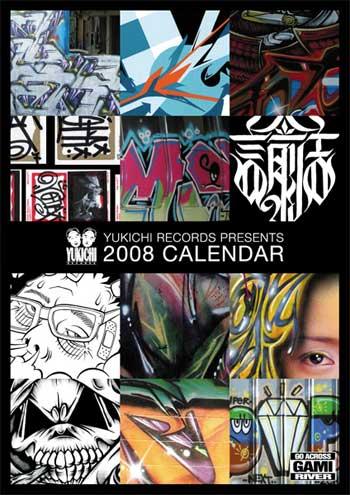00_top_calendar_blog.jpg