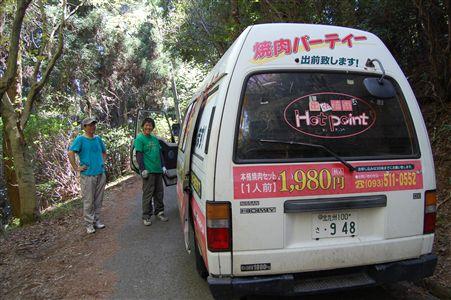 DSC_0080皿倉山