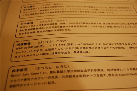DSC_0033セミナー